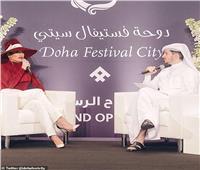 صور وفيديو  20 دقيقة لـ«جينيفر لوبيز» في قطر بـ 3 ملايين دولار