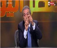 فيديو| توفيق عكاشة: الجيش أنقذ مصر من الخراب