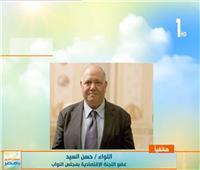 فيديو  برلمانى: السيسي يفتتح مشروعات صناعية بـ«قناة السويس»