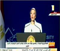 فيديو| وزيرة البيئة تشكر «الرئيس» لحضوره مؤتمر «التنوع البيولوجي»