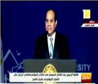 السيسي: مصر تولي أهمية خاصة لقيمة التنوع البيولوجي في التنمية المستدامة