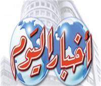 «أخبار اليوم» تقاضي المهرجان الوهميبالإسماعيلية