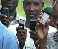 أفريقيا الأكثر نمواً في معدل الاشتراك بالاتصالات المتنقلة عالمياً