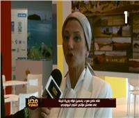 بث مباشر  فعاليات مؤتمر التنوع البيولوجي بشرم الشيخ