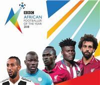 الصحف العالمية تبرز ترشح «صلاح» لجائزة أفضل لاعب في أفريقيا