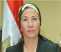 وزيرة البيئة ضيفة خالد أبو بكر على «الحياة اليوم».. الليلة
