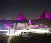 الأهرامات وأبوالهول باللون الأرجواني في اليوم العالمي للطفل المبتسر