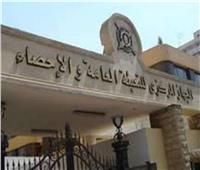 «الإحصاء»: أكثر من 40% من سكان مصر أطفال.. وهذه نسبة الذكور والإناث