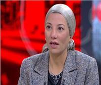 وزيرة البيئة: التنوع البيولوجي هو البنية الأساسية للحياة على الأرض
