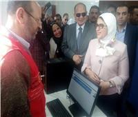 وزيرة الصحة: مبادرة القضاء على فيروس سي وصلت لمليون مواطن بالفيوم
