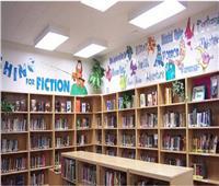 «المكتبات المدرسية».. بين الإهمال والتطوير