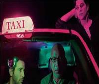 الجمعة.. العرض الأول لفيلم «ليل خارجي» بـ«القاهرة السينمائي»