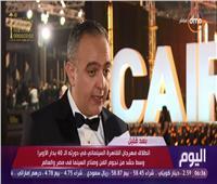 حفظي: «القاهرة السينمائي» يقدم 150 ألف دولار دعمًا لتطوير صناعة السينما