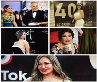 صور| إطلالات جذابة لنجمات الفن في مهرجان القاهرة السينمائي