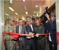 محافظ المنوفية يفتتح قسم التجنيد والتعبئة بمبنى مديرية الأمن