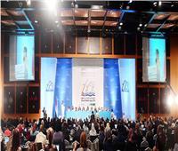 منظمات المجتمع المدني تشارك بمؤتمر التنوع البيولوجي