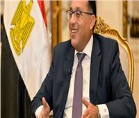 «مدبولي» يستهل اجتماع الحكومة بتهنئة المصريين بالمولد النبوي
