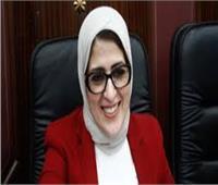 غدًا.. وزيرة الصحة ومحافظ القليوبية يتفقدان وحدات صحية في بنها