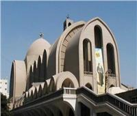 الكنيسة الأرثوذكسية: نصلي ليمنح الله القوة والمعونة لقداسة البابا