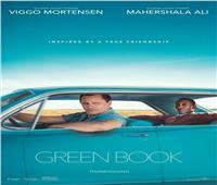 «الكتاب الأخضر» يكشف عنصرية المجتمع الأمريكي
