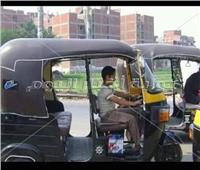أهالي نجع عبد الرواف بالإسكندرية: أمنعوا الأطفال من قيادة «التوك توك»