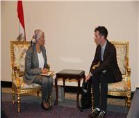 دعم كندي للمبادرة المصرية للحفاظ على التنوع البيولوجي