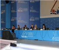 تعرف على نتائج انتخابات أعضاء المكتب التنفيذى لاتفاقية ناجويا