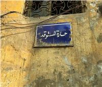 حكايات| حارة المستوقد.. رحلة وداع فول العجمية «أبو نار هادية»