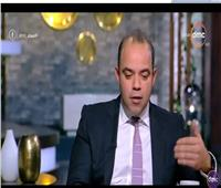 «فريد»: الوزن النسبي للبورصة المصرية نصف في المائة من المؤشر العالمي