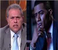 فيديو| «توفيق عكاشة» يوجه رسالة نارية للممثلين ويهاجم «محمد رمضان»