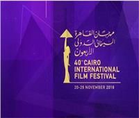 بالصور| نجمات «ارتكبن خطأ فادحًا» في مهرجان القاهرة السينمائي