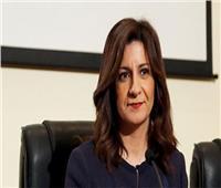 غدا.. وزيرة الهجرة تفتتح معرض «عقارات مصر» بلندن