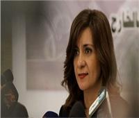 وزيرة الهجرة تفتتح أضخم معرض للمشروعات التنموية والعقارية المصرية بلندن