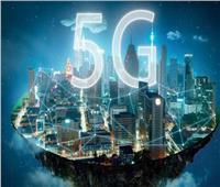 إنترنت الأشياء و شبكات الجيل الخامس على مائدة «Cairo ICT»