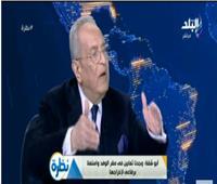أبو شقة: الـ 6 المفصولين من الوفد حاولوا نزع الشرعية