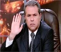 اليوم.. نظر دعوى توفيق عكاشة لإلغاء إسقاط عضويته من «النواب»