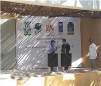 صور| بعد قليل.. الاحتفال الرسمي لافتتاح مركز الزوار بمحمية رأس محمد