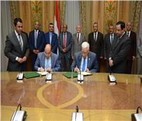 بروتوكول تعاون بين «الإنتاج الحربي» و «قضايا الدولة»