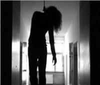انتحار ربة منزل بسبب خلافات زوجية في الفيوم