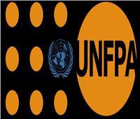 الأمم المتحدة والشباب والرياضة في محاضرات «القاهرة السينمائي»