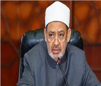 رئيس نادي القضاة يوجه رسالة إلى شيخ الأزهر حول تجديد الخطاب الديني