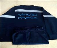 مياه سوهاج تُشغل ورشة ملابس جاهزة لتجهيز زى موحد للعاملين