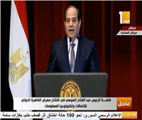 فيديو|السيسي: صناعة الإليكترونيات إحدى دعائم الاقتصاد المصري