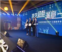 فريق «جي بي غبور» يفوز بمسابقة المهارات الفنية العالمية