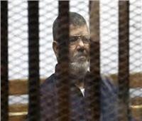 تأجيل محاكمة المعزول وآخرين في «التخابر مع حماس» إلى 23 ديسمبر