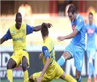 التعادل السلبي يحسم مواجهة نابولي وكييفو فيرونا بالدوري الإيطالي