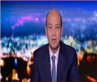 فيديو  عمرو أديب: مجدي يعقوب يفتتح مركزًا للقلب في العاصمة الإدارية