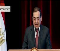 وزير البترول: استضافة مصر لمؤتمر التعدين الدولي يسهم في تعزيز الاقتصاد القومي