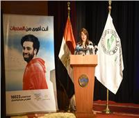 والي تزور جامعة مصر للعلوم والتكنولوجيا وتدعو الطلاب للمشاركة في برامج التنمية