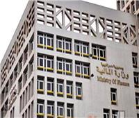 نتائج اجتماع المالية واتحاد البنوك بشأن المعالجة الضريبة لعوائد الأذون والسندات